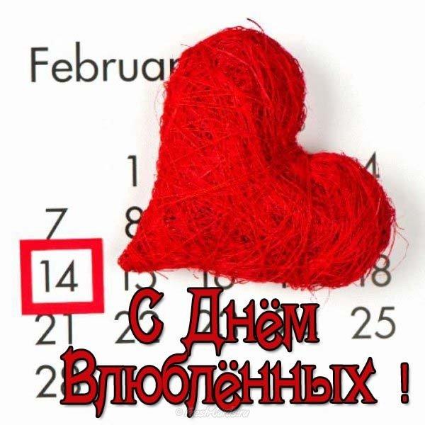 otkrytka na den sv valentina foto