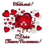 Открытка на день Святого Валентина любимому скачать бесплатно на сайте otkrytkivsem.ru