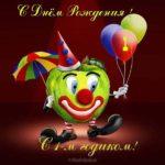 Открытка на год мальчику скачать бесплатно на сайте otkrytkivsem.ru