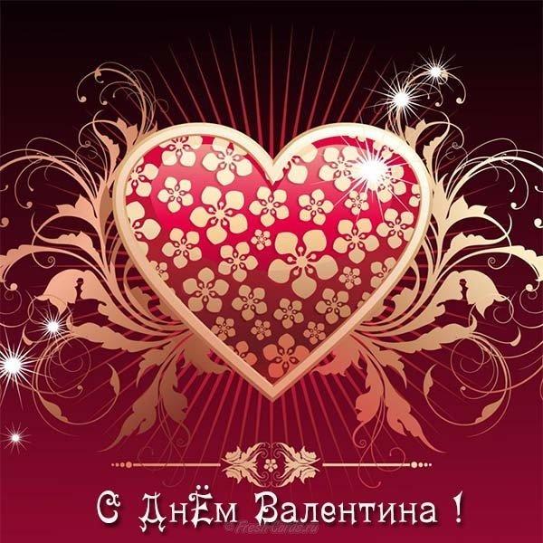 otkrytka na prazdnik den svyatogo valentina