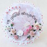 Открытка на свадьбу скачать бесплатно скачать бесплатно на сайте otkrytkivsem.ru