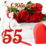 Открытка на юбилей 55 лет женщине фото скачать бесплатно на сайте otkrytkivsem.ru