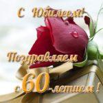 Открытка на юбилей 60 скачать бесплатно на сайте otkrytkivsem.ru