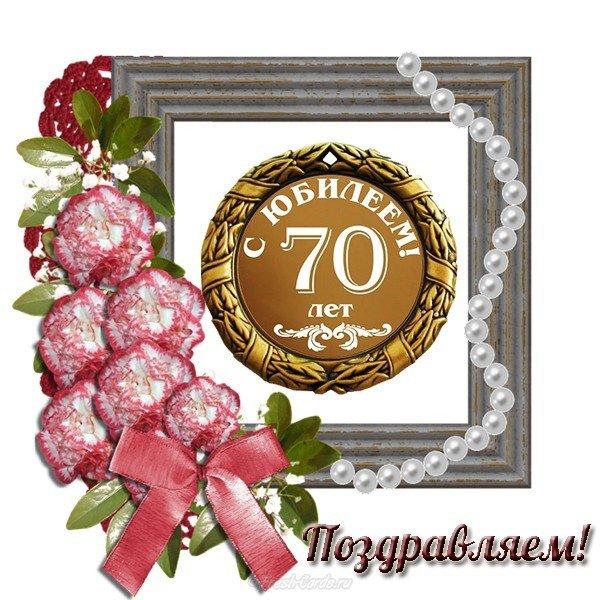 Музыкальное поздравление мужчине 70 лет, дню рождения