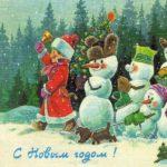 Открытка новогодняя довоенная скачать бесплатно на сайте otkrytkivsem.ru