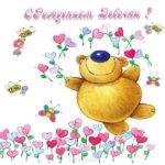 Открытка новорожденной девочке скачать бесплатно на сайте otkrytkivsem.ru