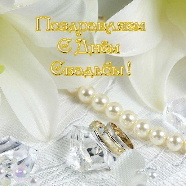 otkrytka o svadbe