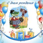 Открытка один годик девочке скачать бесплатно на сайте otkrytkivsem.ru