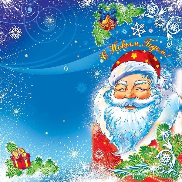 Красивые поздравления деда мороза с новым годом