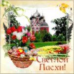 Открытка Пасха скачать бесплатно на сайте otkrytkivsem.ru