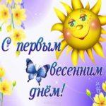 Открытка первый день весны скачать бесплатно на сайте otkrytkivsem.ru