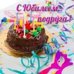 Открытка подружке с юбилеем скачать бесплатно на сайте otkrytkivsem.ru