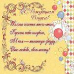Открытка поздравить бабушку с рождением внука скачать бесплатно на сайте otkrytkivsem.ru