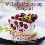 Открытка поздравительная с днем рождения папе скачать бесплатно на сайте otkrytkivsem.ru