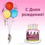 Открытка поздравление детей с родителями скачать бесплатно на сайте otkrytkivsem.ru