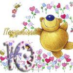 Открытка поздравление с 10 месяцами девочке открытка скачать бесплатно на сайте otkrytkivsem.ru