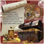 Открытка поздравление с 30 летием скачать бесплатно на сайте otkrytkivsem.ru