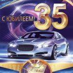 Открытка поздравление с 35 ти женщине скачать бесплатно на сайте otkrytkivsem.ru