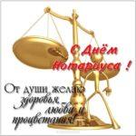 Открытка поздравление с днем нотариуса скачать бесплатно на сайте otkrytkivsem.ru