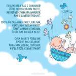 Открытка поздравление с рождением сына бесплатно скачать бесплатно на сайте otkrytkivsem.ru
