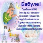 Открытка поздравление с рождением внука бабушке скачать бесплатно на сайте otkrytkivsem.ru