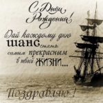 Открытка поздравлениес 18 летием парню скачать бесплатно на сайте otkrytkivsem.ru