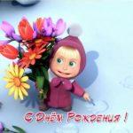 Открытка про детей с надписями скачать бесплатно на сайте otkrytkivsem.ru