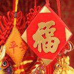 Открытка про китайский новый год скачать бесплатно на сайте otkrytkivsem.ru
