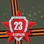 Открытка пустая к 23 февраля скачать бесплатно на сайте otkrytkivsem.ru