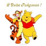 Открытка ребёнку ко дню рождения скачать бесплатно на сайте otkrytkivsem.ru