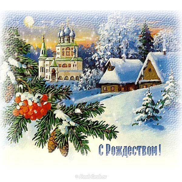 Рождество ретро открытки