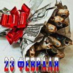Открытка рыбаку с 23 февраля скачать бесплатно на сайте otkrytkivsem.ru