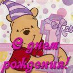 Открытка с 1 годом девочке скачать бесплатно на сайте otkrytkivsem.ru