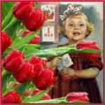 Открытка с 1 мая советская скачать бесплатно на сайте otkrytkivsem.ru