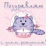 Открытка с 1 месяцем девочке скачать бесплатно на сайте otkrytkivsem.ru