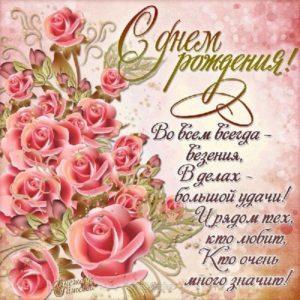 Открытка с 12 летием девочке скачать бесплатно на сайте otkrytkivsem.ru
