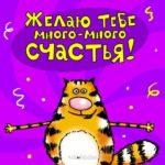 Открытка с 12 летием мальчику скачать бесплатно на сайте otkrytkivsem.ru