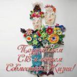 Открытка с 18 летием совместной жизни скачать бесплатно на сайте otkrytkivsem.ru