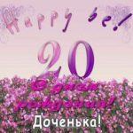 Открытка с 20 летием дочери скачать бесплатно на сайте otkrytkivsem.ru