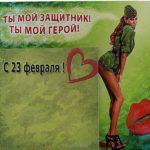Открытка с 23 февраля без текста скачать бесплатно на сайте otkrytkivsem.ru