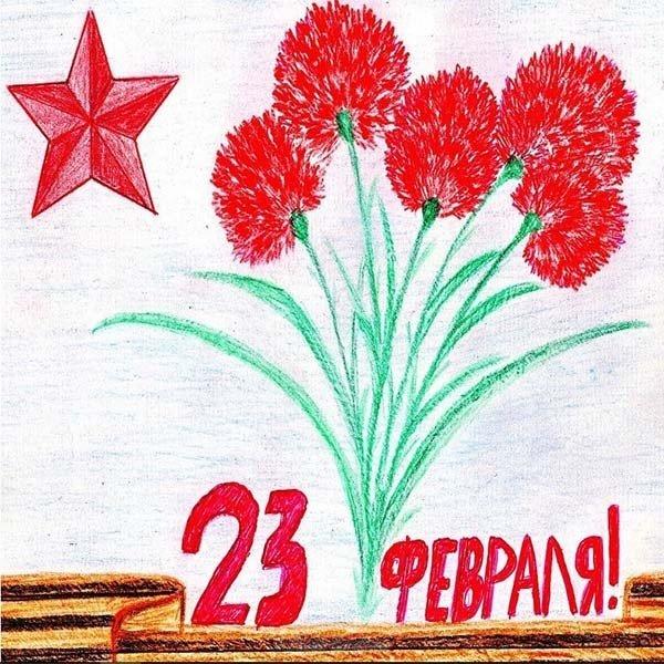 Нарисовать открытку 23 февраля