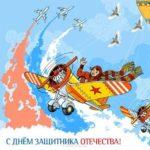 Открытка с 23 февраля картинка карандашом скачать бесплатно на сайте otkrytkivsem.ru