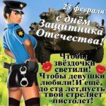 Открытка с 23 февраля любимому скачать бесплатно на сайте otkrytkivsem.ru