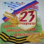 Открытка с 23 февраля мужчинам от детей скачать бесплатно на сайте otkrytkivsem.ru