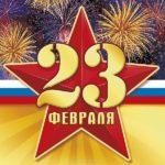 Открытка с 23 февраля с салютом скачать бесплатно на сайте otkrytkivsem.ru