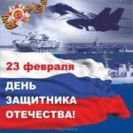 Открытка с 23 февраля с самолетом скачать бесплатно на сайте otkrytkivsem.ru