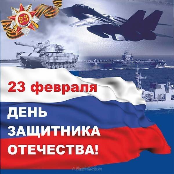 Открытки на 23 февраля самолет