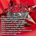 Открытка с 23 февраля смешная скачать скачать бесплатно на сайте otkrytkivsem.ru