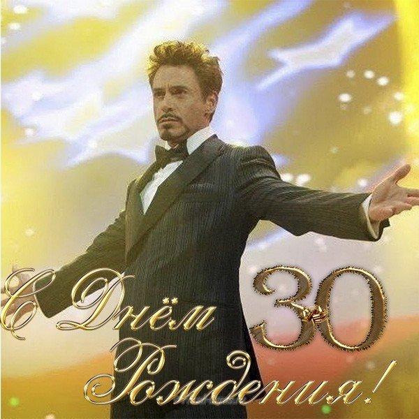 Смешные открытки на 30 летие, тюльпанами красивая