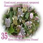 Открытка с 35 летием девушке скачать бесплатно на сайте otkrytkivsem.ru